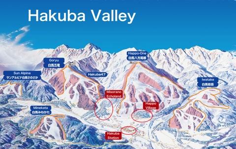 Hakuba Valley (L)(2)